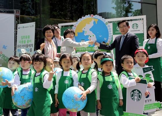 스타벅스, 환경부와 '환경 사랑 서약식'