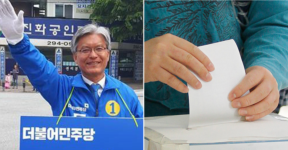 장선배 충북도의원 더불어민주당 후보(왼쪽) (오른쪽 사진은 기사내용과 관계 없음) [연합뉴스]