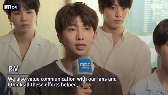 Photo from MBC Youtube Screenshot