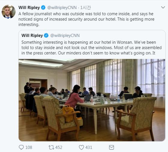 풍계리 취재를 위해 북한 원산에 머물고 있는 CNN 윌 리플리 기자가 올린 트윗. [사진 트위터 캡처]
