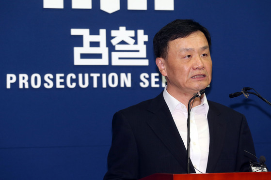 대검찰청 차장 검사, 법무연수원장 등을 지낸 임정혁 변호사. [중앙포토]