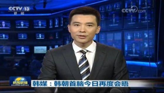 [중국 CCTV 방송화면 갈무리]