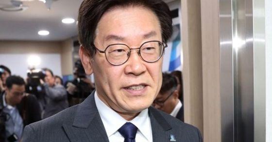 더불어민주당 이재명 전 성남시장. [연합뉴스]