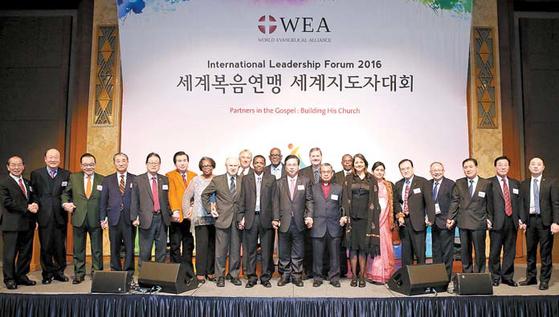 2016년 한국기독교총연합회 세계복음연맹(WEA) 주최로 열린 세계지도자대회. [사진 여의도순복음교회]