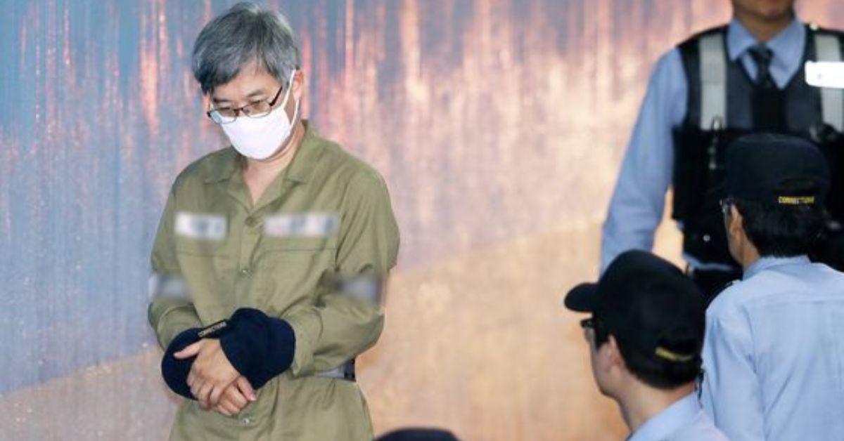 '민주당원 댓글 조작' 사건으로 재판에 넘겨진 주범 '드루킹' 김동원씨(48) [뉴스1]