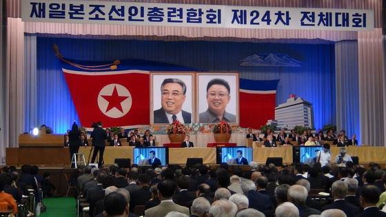 26일 도쿄에서 열린 조총련 전체대회에서는 북한 인공기와 김일성 주석 및 김정일 위원장의 초상화가 내걸렸다. [윤설영 특파원]