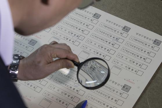 '제7회 전국동시지방선거'에 앞서 28일 오전 서울 영등포구에 있는 한 인쇄소에서 서울특별시선거관리위원회 직원들이 선거일에 사용할 투표용지를 확인하고 있다. 임현동 기자