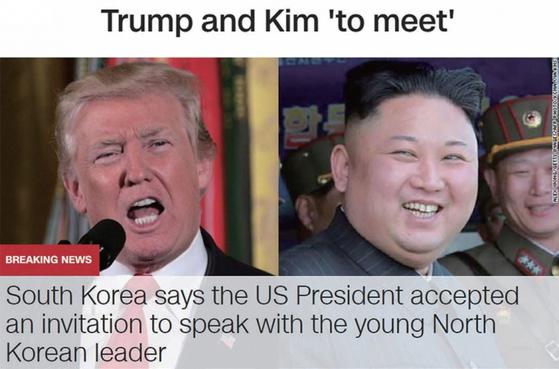 트럼프 미국 대통령과 김정은 북한 국무위원장의 정상회담 소식은 전 세계 미디어의 주목을 받는다.