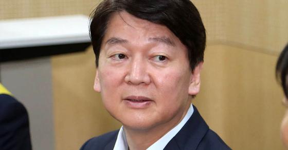 안철수 바른미래당 서울시장 후보. [연합뉴스]
