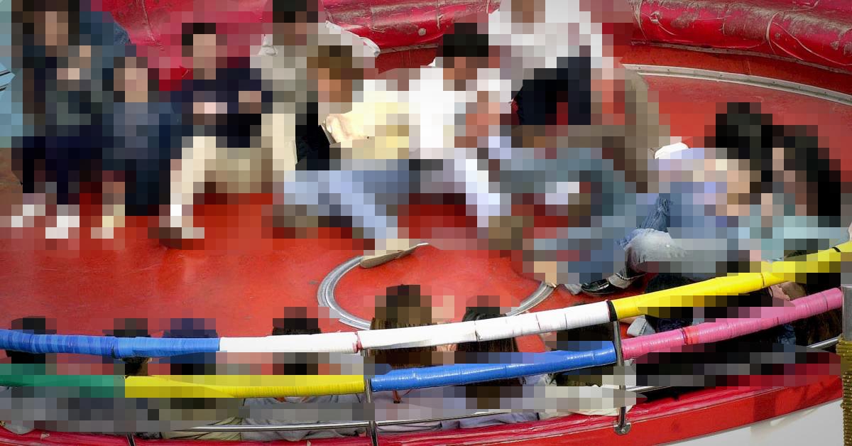 인천의 한 중학교 학생들이 실내 디스코팡팡(놀이기구) DJ로부터 성희롱을 받았다는 의혹이 제기돼 경찰이 수사에 나섰다. (※이 사진은 기사 내용과 직접적인 관련이 없습니다) [중앙포토]