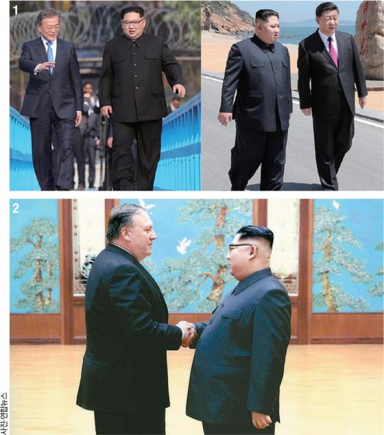 1. 문재인 대통령과 김정은 국무위원장이 4월 27일 오후 판문점 도보다리에서 산책하고 있다. (왼쪽) 5월 7일 중국 다롄에서 만난 김정은 위원장과 시진핑 주석. / 2. 마이크 폼페이오 미국 국무장관은 CIA 국장 시절인 3월 말 북한을 방문, 김정은 국무위원장을 만났다.