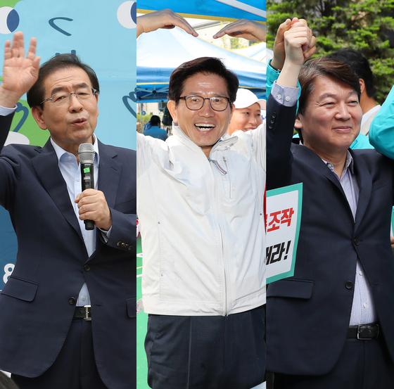 박원순 더불어민주당 후보와 자유한국당 김문수 후보, 바른미래당 안철수 후보 [연합뉴스]