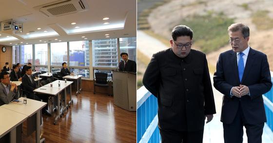 북한 개방 대비 세미나를 연 법무법인 바른(왼쪽). 오른쪽 사진은 문재인 대통령과 김정은 북한 국무위원장의 도보다리 담화 [사진 법무법인 바른, 중앙포토]
