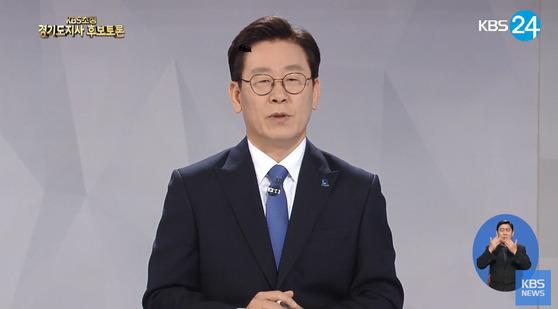 [사진 KBS1 TV 캡처]