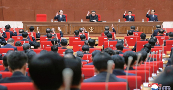 북한은 4월 20일 노동당 중앙위원회 전원회의에서 핵실험과 미사일 시험발사 중단을 결정했다. / 사진:조선중앙통신