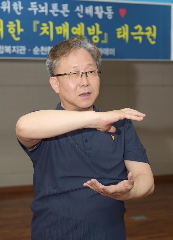 순천향대 태극권 홍승직 교수
