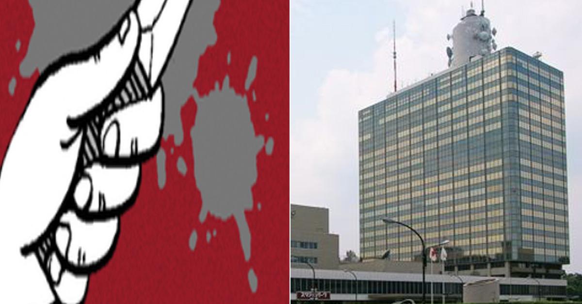 도쿄 시부야에 있는 NHK 본사(오른쪽)[위키미디어 제공=연합뉴스]