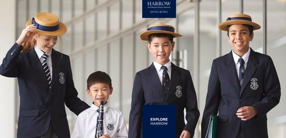 [사진 해로우 홍콩국제학교 홈페이지 캡처]