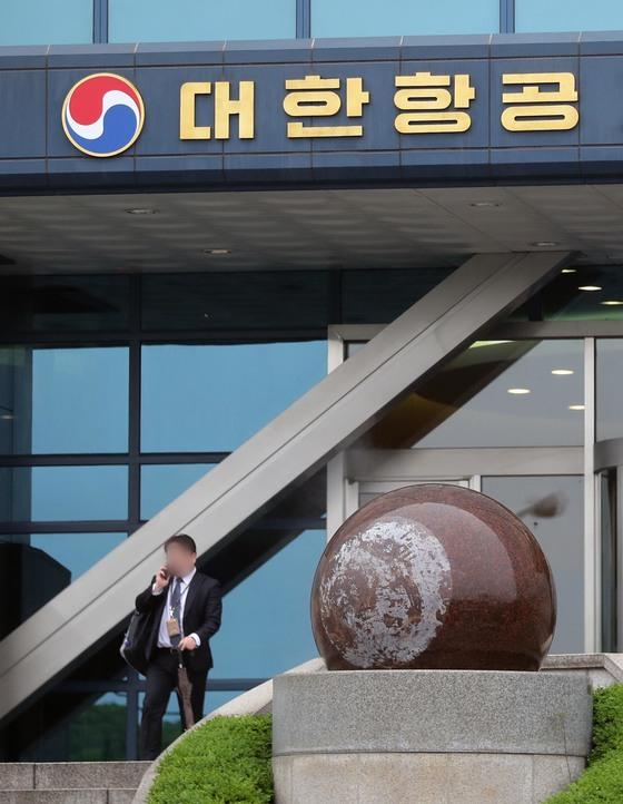 서울 강서구 대한항공 본사 모습. [연합뉴스]