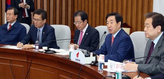 자유한국당. 변선구 기자