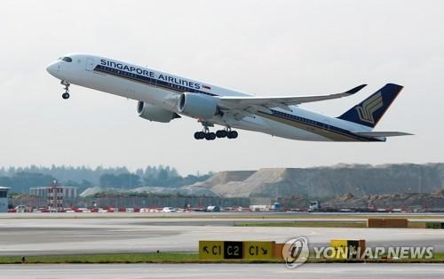 싱가포르 창이 국공항을 이륙하는 싱가포르 항공 A35-900 항공기 [로이터=연합뉴스]