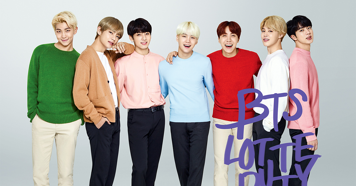 Photo from Lotte Duty Free