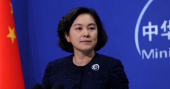 화춘잉 중국 외교부 대변인 [사진 중국 외교부 홈페이지]