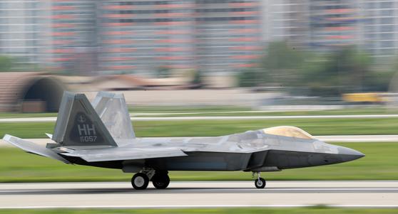 미국 스텔스 전투기 F-22 랩터 [연합뉴스]