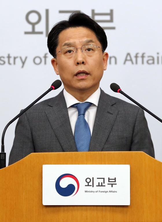 노규덕 외교부 대변인 [연합뉴스]