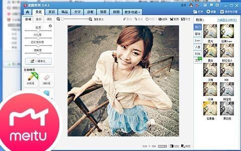 중국 포토앱 메이투 사용자 화면