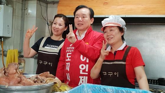 이인제 자유한국당 충남지사 후보가 지난달 30일 지역 유권자들과 기념사진을 찍고 있다. [이인제 후보 캠프]