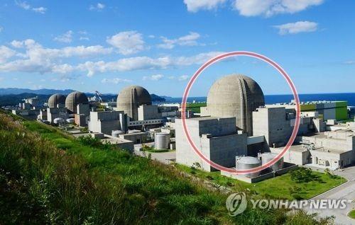 한울 원전 6호기. [연합뉴스]