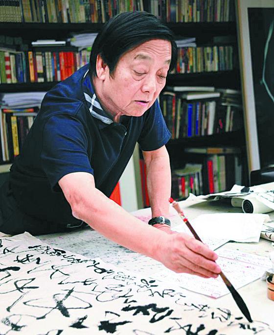 중국의 피카소로 불리는 미술계 대가 한메이린. [사진 한메이린]