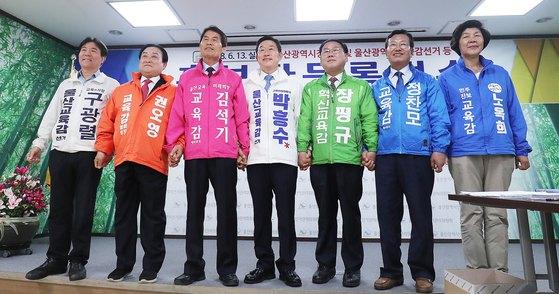 24일 울산 중구 선거관리위원회에 모인 울산 교육감 후보들. [사진=뉴스1]