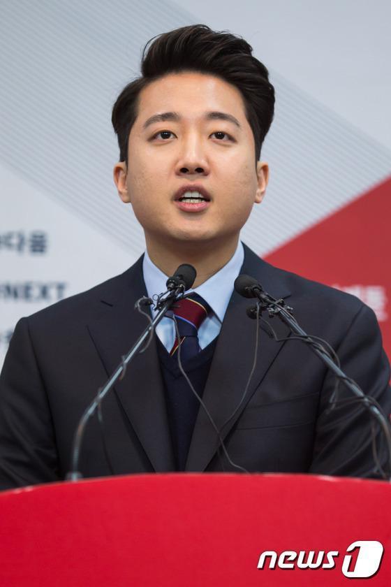 다음달 16일 지방선거와 함께 치러지는 서울 노원병 보선에 출마한 바른미래당 이준석 후보. [뉴스1]