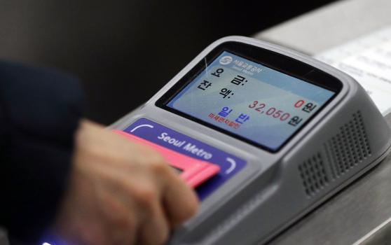 서울시는 지난해 1월 미세먼지 대책으로 대중교통 무료운행을 시행했다. 당시 광화문역 카드단말기에 요금이 0원으로 표시되고 있다. [중앙포토]
