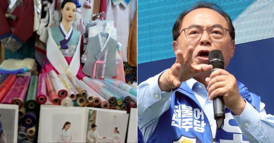 오거돈(오른쪽) 민주당 부산시장 후보 측이 가짜뉴스로 지목한 영상의 한 장면(왼쪽) [사진 네이버TV 캡처, 뉴스1]