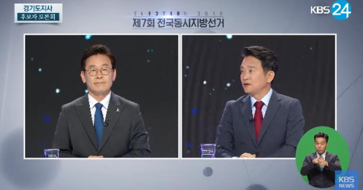 [사진 KBS 방송화면 캡처]