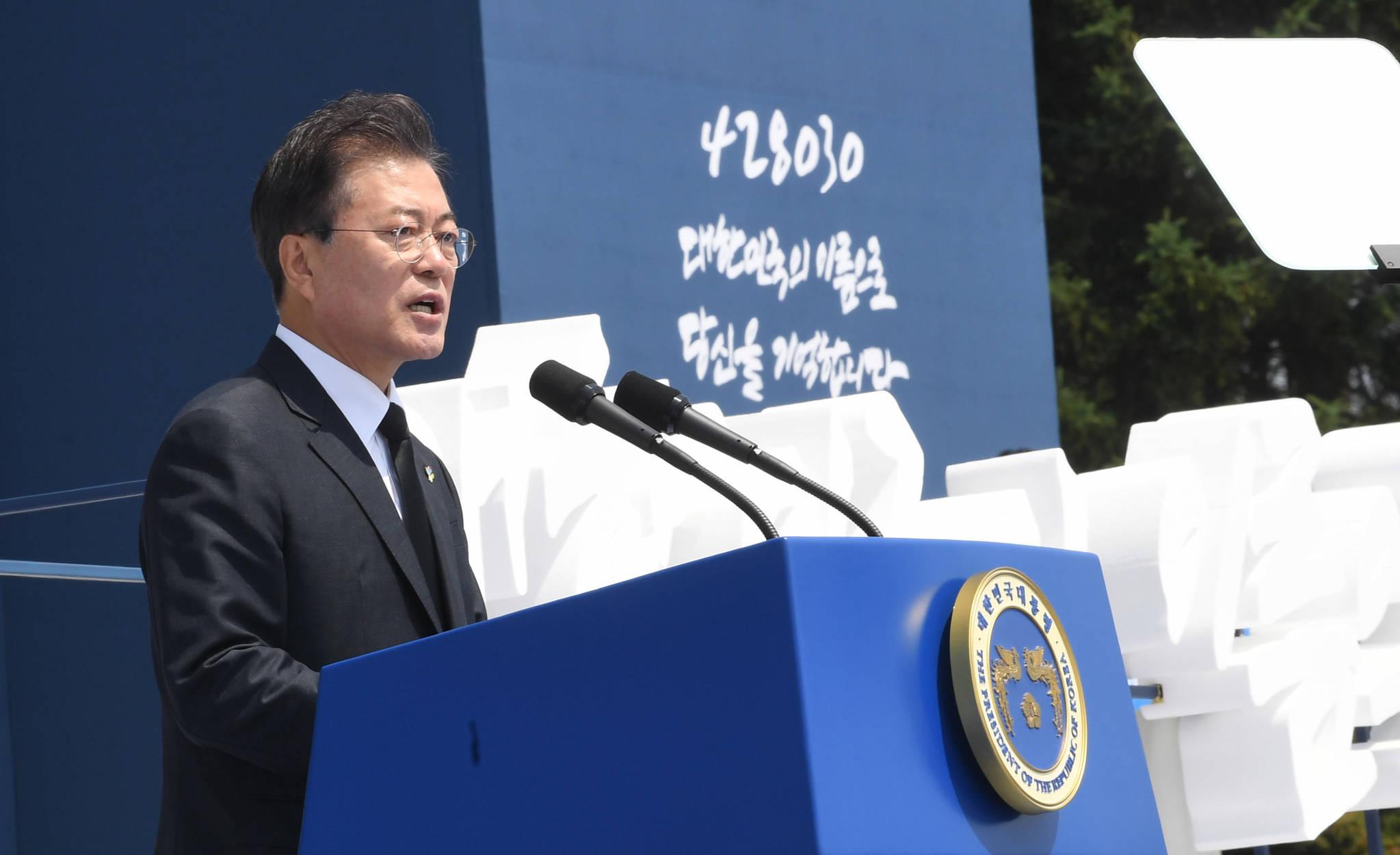 문재인 대통령이 6일 오전 국립대전현충원에서 열린 제63회 현충일 추념식에서 추념사를 하고 있다. 청와대사진기자단