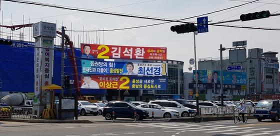 6.13 전국동시지방선거를 일주일가량 앞둔 지난 5일 충남 홍성군 홍성읍에 각 후보가 설치한 현수막이 걸려 있다. 신진호 기자