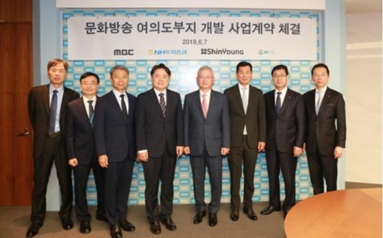 7일여의도엠비씨부지복합개발피에프브이와 문화방송(MBC)이 상암 MBC 사옥에서 여의도동 MBC 부지에 대한 토지매매계약을 체결했다. [신영 제공]