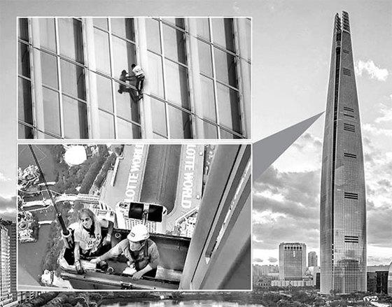 알랭 로베르가 6일 서울 롯데월드타워 123층 외벽을 맨손으로 오르다가(위 사진), 75층에서 경찰에 붙잡혔다. 경찰은 무단등반한 로베르를 업무방해 혐의로 입건했다. [사진 서울시 소방재난본부, 중앙포토]