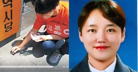 조윤영 민중당 부산 수영구의원 후보가 지난 2일 자신의 페이스북을 통해 한국당 부산시당 앞에 압정을 올려놓는 영상을 공개했다가 논란이 일자 삭제했다. [사진 페이스북, 중앙선거관리위원회]