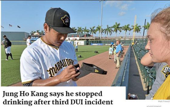 """3번째 음주운전 사고가 적발돼 미국 비자가 나오지 않아 야구 인생을 끝낼 뻔했던 강정호는 """"이후 술을 마시지 않기로 했다""""고 말했다. [피츠버그-포스트 가제트 캡처]"""