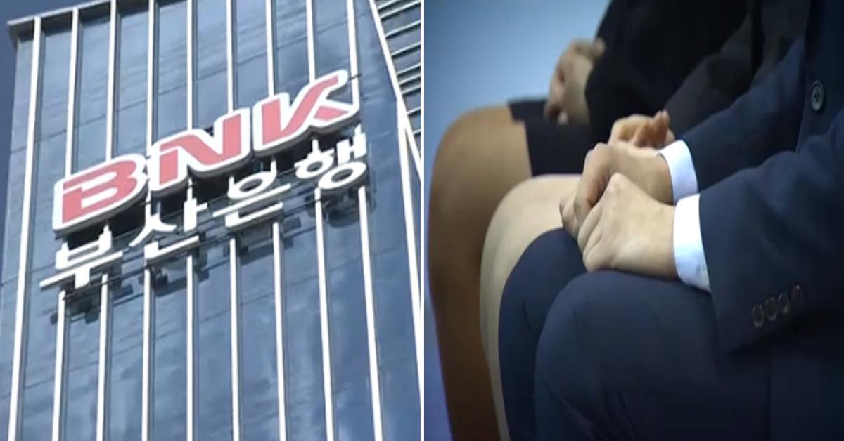 부산은행 자료화면(오른쪽은 기사 내용과 관계 없음) [JTBC 뉴스룸 화면 캡처]