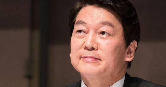 안철수 바른미래당 서울시장 후보. [뉴스1]