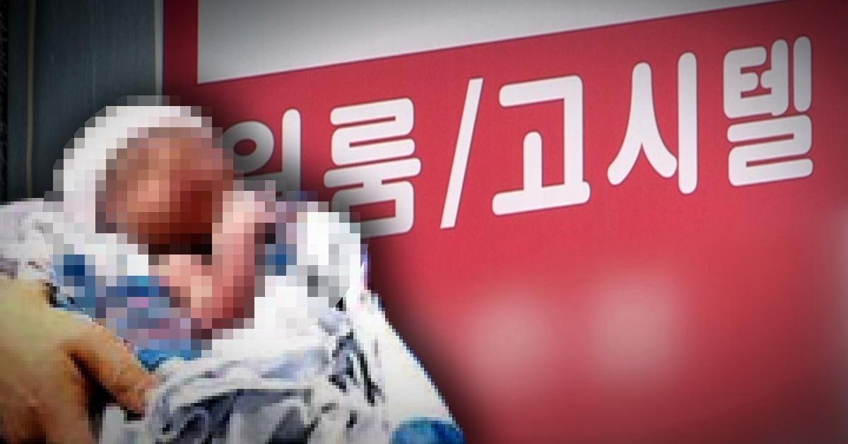 부산의 한 고시텔에서 생후 2개월 된 아기가 주검으로 발견됐다. [중앙포토, 연합뉴스]