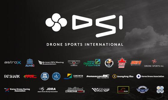 국제드론스포츠연합 DSI