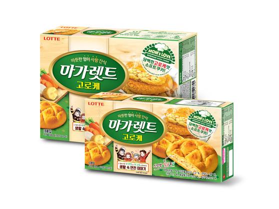 기존 마가렛트에 고로케 맛을 더한 롯데제과의 리뉴얼 제품. [사진 롯데제과]
