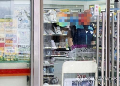 편의점 자료 사진으로, 기사 내용과 관련 없음. [연합뉴스]